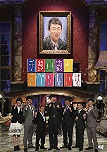 千豊小籔のすべらない話 DVD amazon