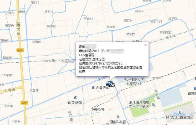 中国 USB 盗聴器