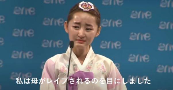 【脱北の現実】想像を絶する北朝鮮の現実を語ったパク・ヨンミさんのスピーチに言葉を失う【動画】