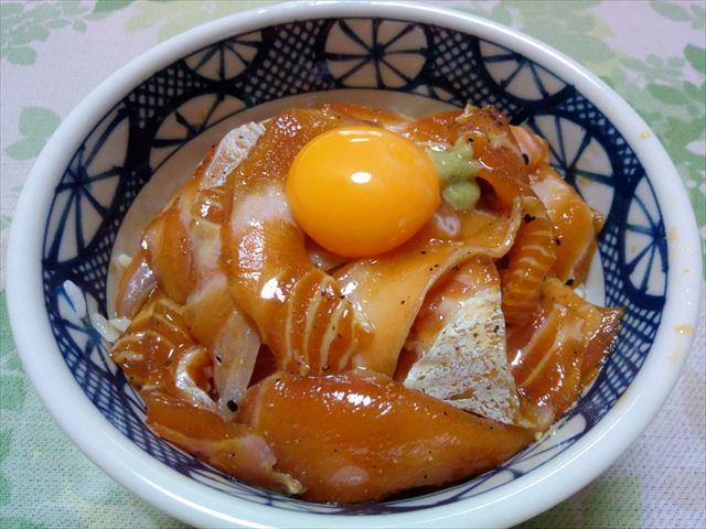漬けサーモン 作り方