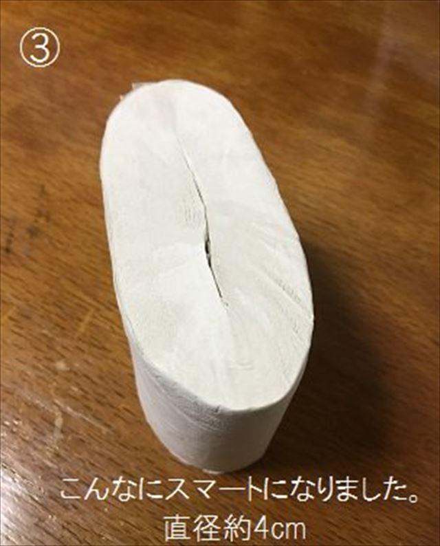 トイレットペーパー 携帯ティッシュ 方法 警視庁