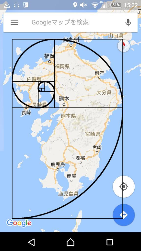 【フィボナッチ数列】九州って美しい形してるよなーって思ったら黄金比だった