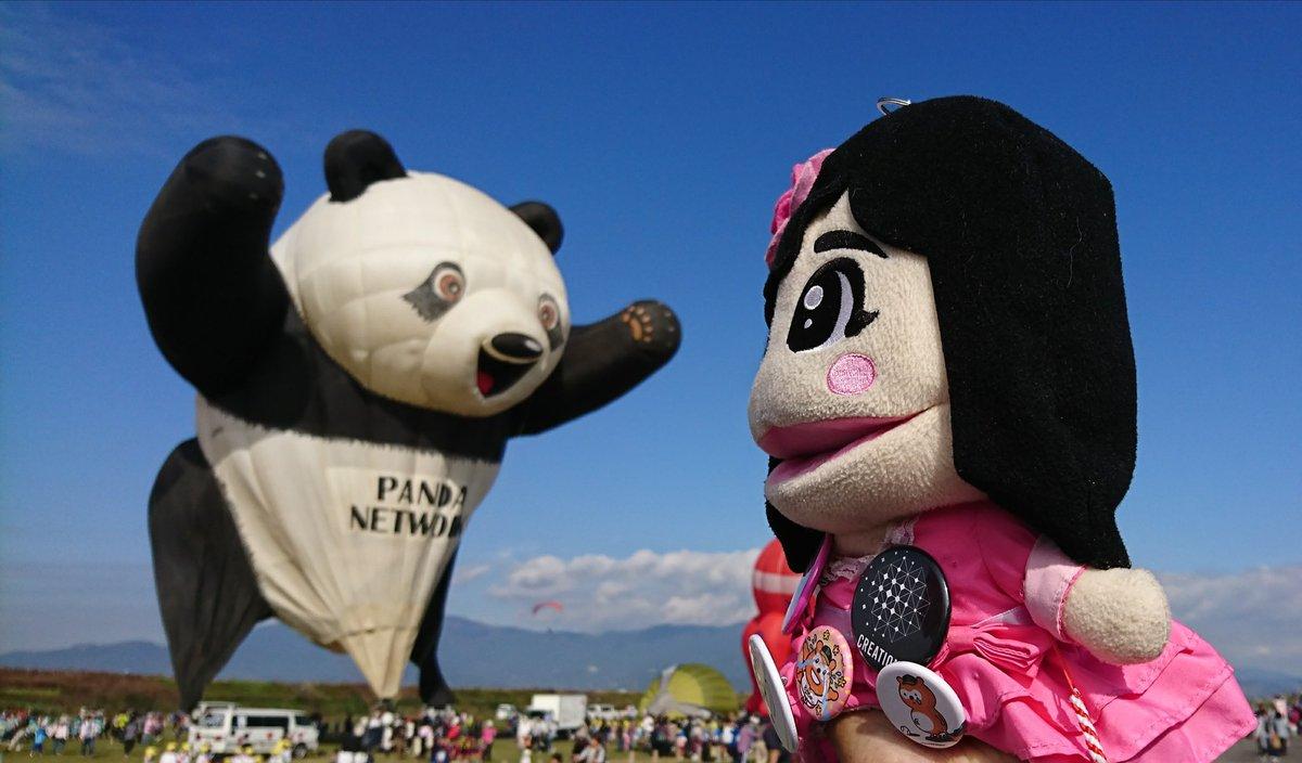 【佐賀インターナショナルバルーンフェスタ】パンダのバルーンが佐賀を襲っているみたいだと話題に!