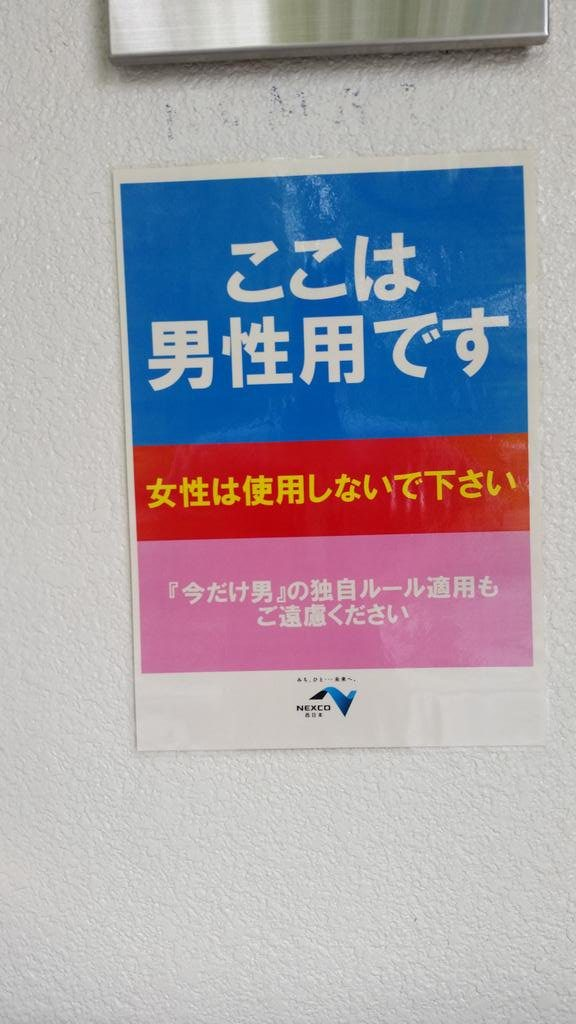 面白い 関西のポスター