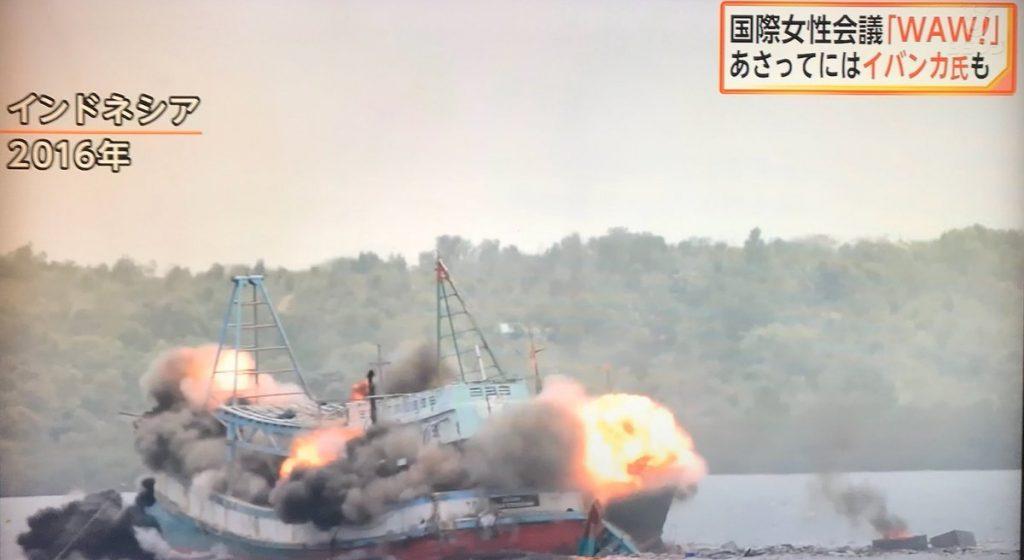 中国 違法漁船 爆破 スシ大臣