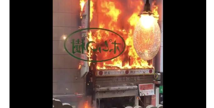 渋谷センター街の宇田川交番付近で火災発生