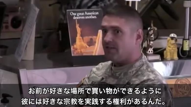 【動画】アメリカのTV番組のドッキリ企画で、イスラム教徒の店員に対して人種差別的発言をする客に、軍人の男性が発した言葉がカッコよすぎると話題に!にドッキリを仕掛けた映像が話題に!