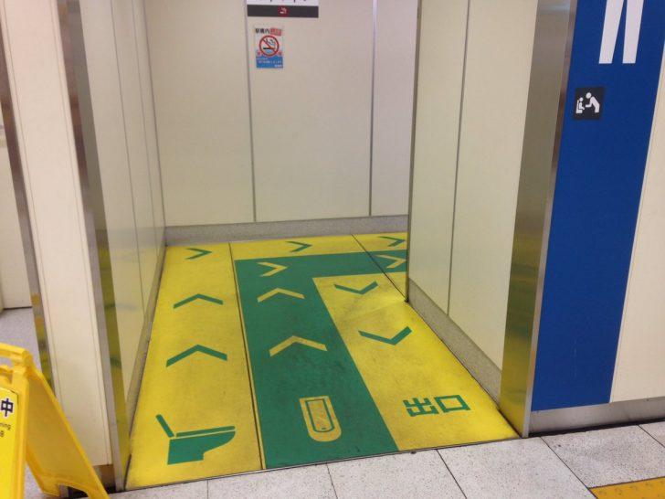 京葉線 蘇我駅 トイレ案内