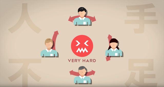 介護業界で活躍するPepperくんを使った徘徊みまもりアプリ