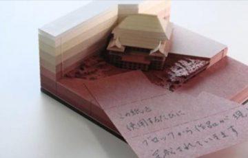 メモ書きすればするほどお城になっていくメモ帳「OMOSHIROI BLOCK」が凄いと話題に!