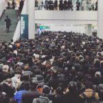 大雪で渋谷駅周辺が大混雑!渋谷駅は入場規制も!六本木通りや246号線は大渋滞!バスやタクシーも長蛇の列で帰宅難民も!?