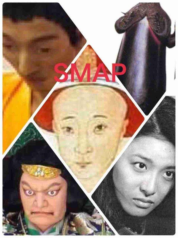 SMAPに似ているそっくりさん