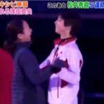 【完全に王子様】羽生結弦選手と浅田真央さんの貴重な動画が発見される!
