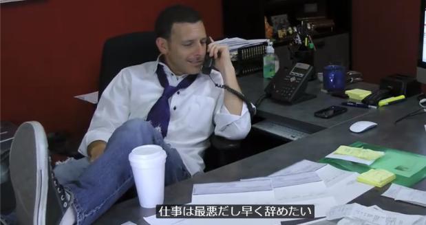 【動画】日本人のサラリーマンとアメリカ人のビジネスマンを比較した動画が面白すぎると話題に!