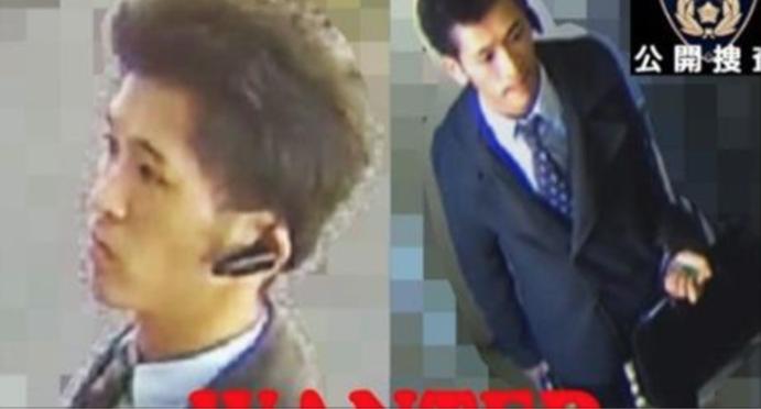 【拡散希望】警視庁刑事部の公式アカウントが赤羽の詐取カード引き出し犯を公開捜査!「リツイートをお願いします」