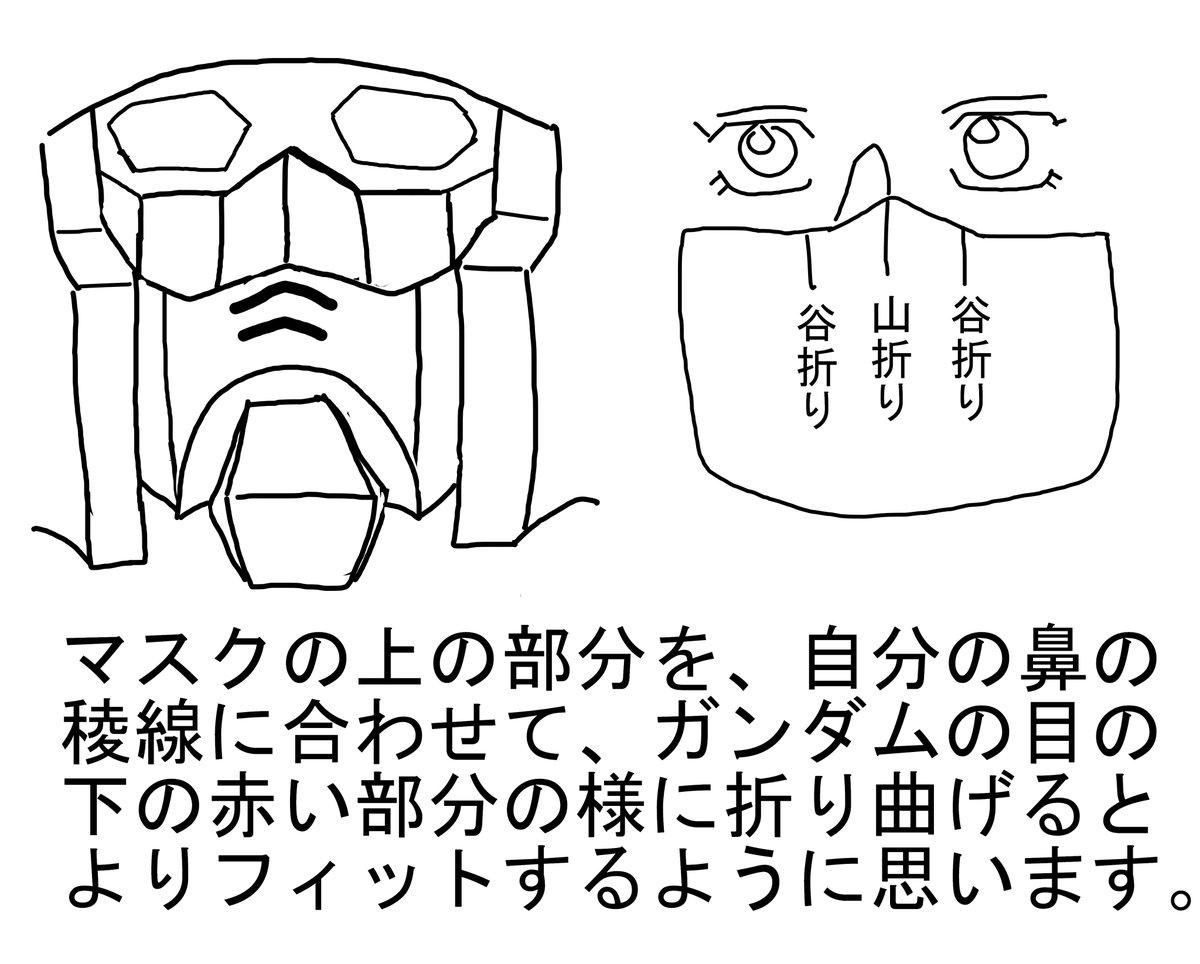 【メガネのくもりに困ってる方に朗報!】マスクで眼鏡が曇らない方法が話題に!