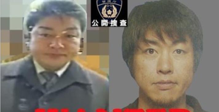 【拡散希望】警視庁がオレオレ詐欺の指名手配犯人「髙木祐一」を公開捜査!