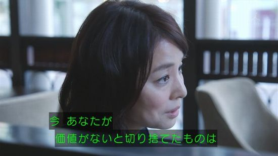 歳を重ねることは悲しいことじゃない!逃げ恥の百合ちゃんこと石田ゆり子さんの名言「自分に呪いをかけないで」が刺さる!