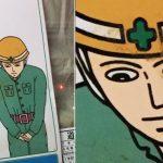 【破壊力抜群!】ツッコミどころ満載のオモシロ画像10選!