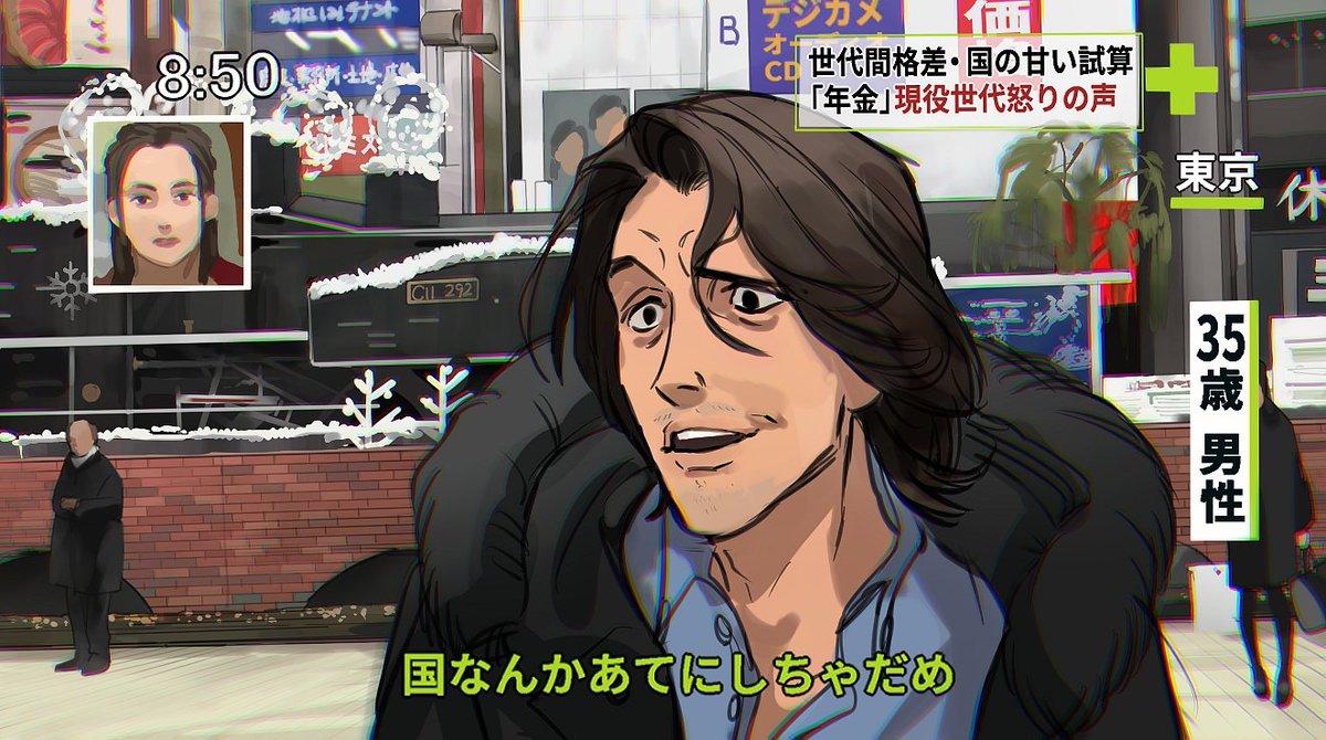 【動画】街頭インタビューで話題になった自己防衛おじさんこと「占い師の鉄平」さんが「自己防衛」を自らのネタ化するwww