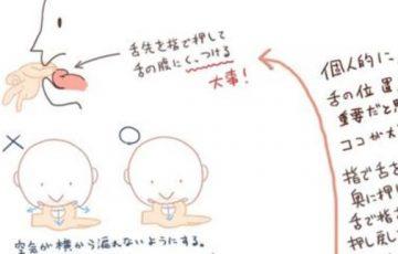 【誰にでもできる!】指笛の簡単な吹き方・鳴らし方のコツが話題に!