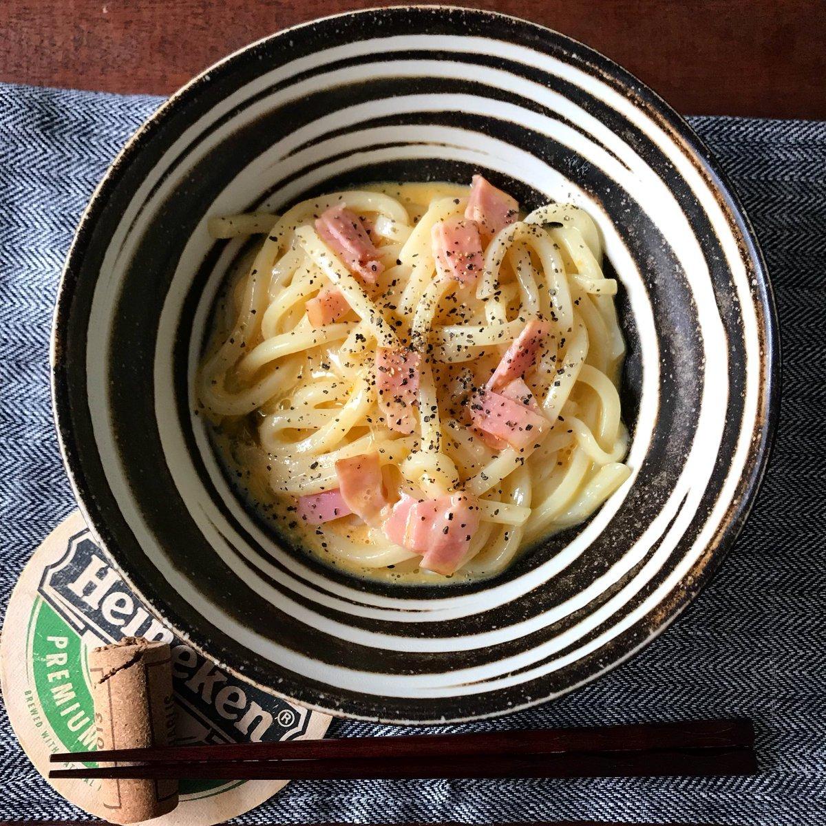 【レシピ】冷凍うどんを使った「釜玉カルボナーラうどん」が美味しいと話題に!