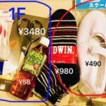 【大阪北部地震】医療関係者が選ぶ、震災などの自然災害時の非常用持ち出し袋のベストセットはこれ!【避難セット】