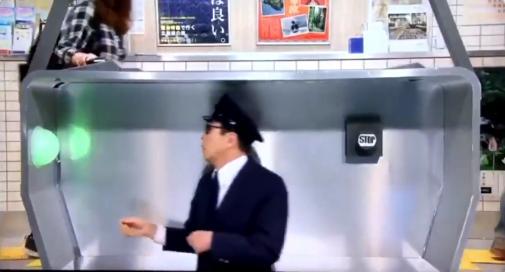 駅の自動改札機の内部構造と仕組みが動画で流出!?:自動改札機の中の人は「タモリ」さんです(笑