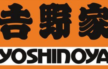 【ニクレンジャー】牛丼の吉野家の広報担当がTwitterで何気ない投稿をしたら凄い展開にwww