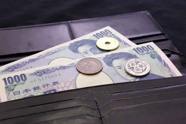 僕の人生に大きな影響を与えた授業『お金持ちになるゲーム』の話