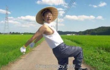 【動画】DA PUMP『U.S.A.』の替え歌で宮城県栗原市のあるあるソング『I.N.K(田舎)』が面白すぎると話題に!