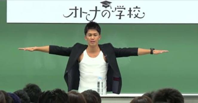 【動画】武井壮のオトナの学校での「大人の育て方」の講義が目から鱗の素晴らしい内容だと話題に!