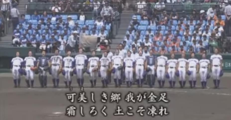 甲子園決勝に進出した秋田代表「金足農業」の漫画みたいなエピソードまとめ【高校野球】