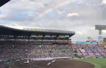 【大阪桐蔭】決勝終了後、甲子園球場に大きな虹が!→同じ頃、秋田も・・・【金足農業】
