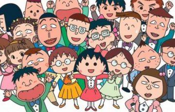 【まるちゃんの漫画は私の宝物】ネットに寄せられたさくらももこ先生のエピソードが多くの共感を呼ぶ