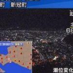 【北海道地震】震災時の被災対応マニュアル&募金・寄付・義援金先まとめ【災害情報】