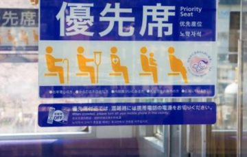 【内部障害者】てんかん持ちで電車の優先座席でに座っていたら心無い言葉を投げかけられたという話【ヘルプマーク】
