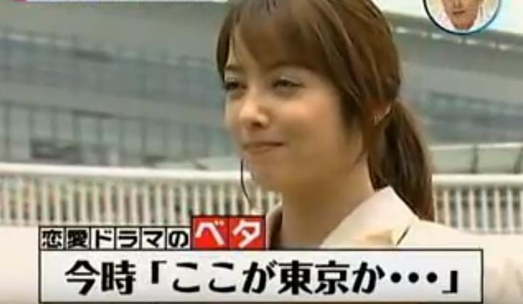 【トレンディドラマあるある】ベタすぎる展開の恋愛ドラマ「東京ベタストーリー」が面白すぎると話題に!【動画】】