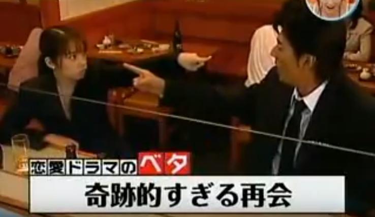 【トレンディドラマあるある】ベタすぎる展開の恋愛ドラマ「東京ベタストーリー」が面白すぎると話題に!【動画】