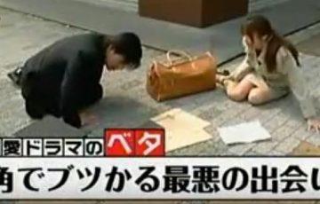 【トレンディドラマあるある】ベタすぎる展開のドラマ「東京ベタストーリー」が面白すぎると話題に!【動画】