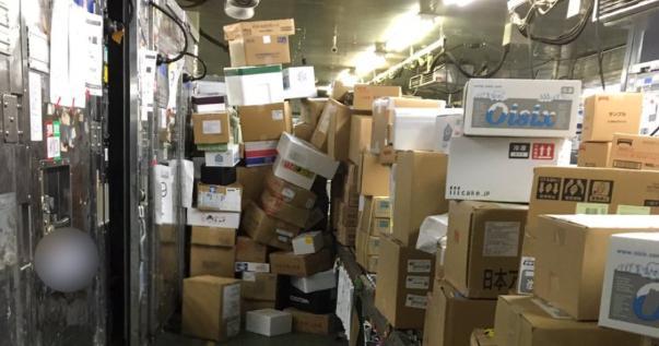 【ヤマト運輸】クロネコヤマトの過酷で重労働な環境が中の人にリークされる!【ブラック企業!?】
