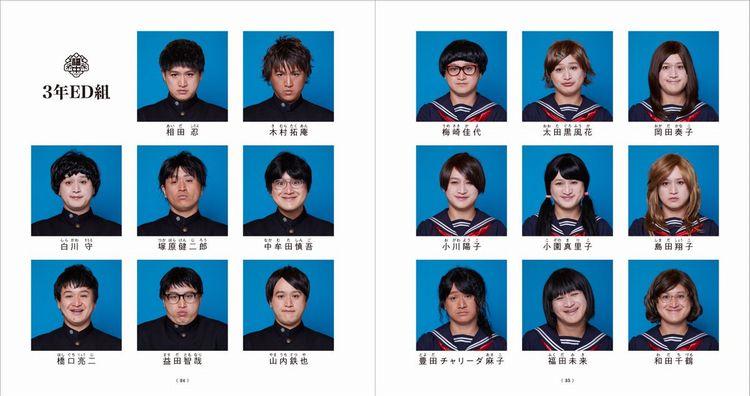 【一人140役】お笑い芸人の「ガリットチュウ福島」さんのモノマネ卒業アルバム『哀愁』が面白すぎると話題に!