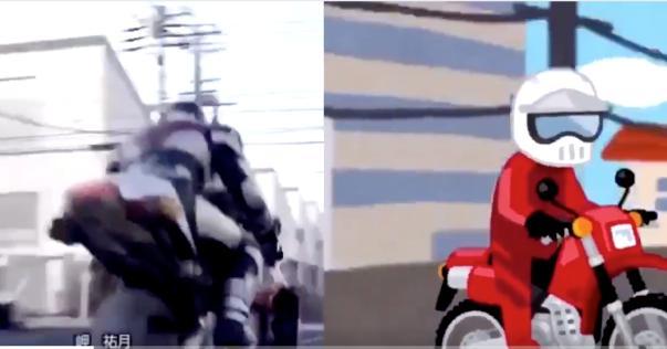 仮面ライダーカブトのオープニング曲を「いらすとやのフリー素材」だけで作成→ネットの声「再現度高すぎwww」