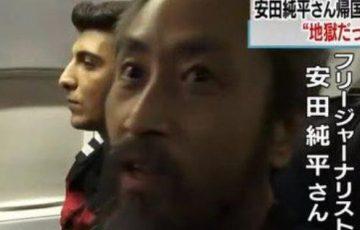 安田純平さん機内インタビュー「日本政府が何か動いて解放されたかのように思われるのは避けたかった」に批判殺到!【動画有】