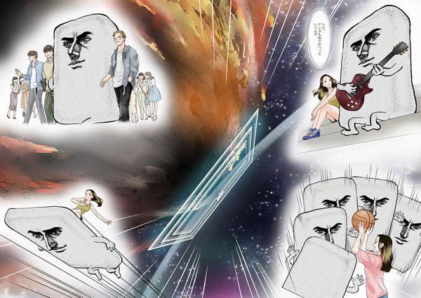 ゲゲゲの鬼太郎の妖怪「ぬりかべ」がGATSBYでスキンケアした漫画がカオスすぎると話題にwww