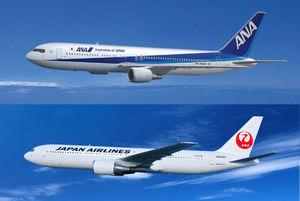 JAL職員「みなかったことにします」日本航空の塗り絵企画で珍事(笑