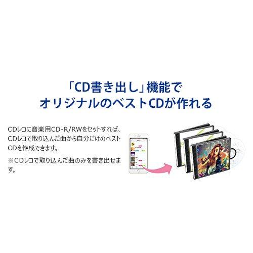 パソコン不要!CDからスマホに音楽を入れる方法として 「CDレコ」が便利すぎると話題に!【iOS/Android対応】