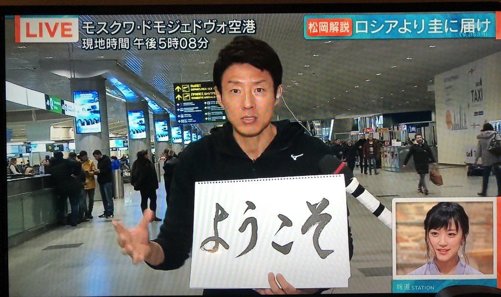 各地で今季一番の冷え込み。やっぱり松岡修造が日本にいないせいだった・・w