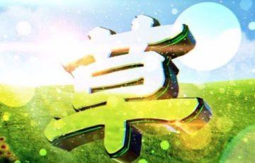 【大草原不可避】「草生える」の「草」の由来や起源や派生語まとめwwww