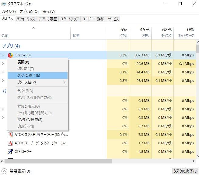 【注意喚起】「Windowsセキュリティシステムが破損しています」と出たら詐欺スパムなので更新ボタンを押さないでください!